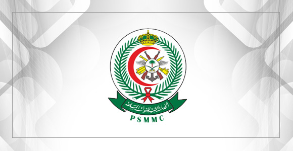Prince Sultan Military Medical City - Sunrise Jobs
